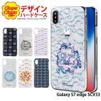 Galaxy S7 edge SCV33 ケース ハード カバー scv33 ハードケース デザイン チュッパチャプス Chupa Chups