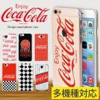 iPhoneX iPhone8 ケース iPhone7 カバー Xperia XZs SO-01K SO-02K SOV36 701SO Galaxy S8 SCV36 SH-01K F-01K SHV40 ハード デザイン コカコーラ Coca-Cola