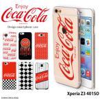Xperia Z3 401SO ケース エクスペリア Softbank ソフトバンク ハード カバー 401so デザイン コカ コーラ