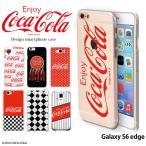 Galaxy S6 edge ケース ギャラクシー Softbank ソフトバンク ハード カバー galaxys6edge デザイン コカ コーラ