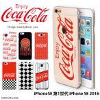 iPhoneSE ケース アイフォン ハード カバー iphonese デザイン コカ コーラ