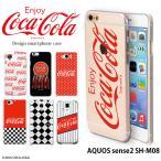 AQUOS sense2 SH-M08 ケース アクオスセンス2 楽天モバイル SIMフリー ハード カバー shm08 デザイン コカ コーラ