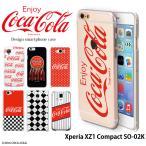 Xperia XZ1 Compact SO-02K ケース エクスペリア docomo ドコモ ハード カバー so02k デザイン コカ コーラ