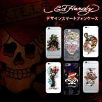 iPhone7 ケース ハード Xperia XZ iPhoneSE iPhone6s AQUOS Galaxy arrows 他 スマホケース エドハーディ デザイン pz-edhardy01