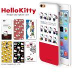 サンリオ キティ グッズ スマホケース ハード 携帯 スマホカバー 多機種対応 iPhone SE2 AQUOS sense3 xperia 1 ii Android One Galaxy A7 デザイン