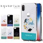 Galaxy Note10+ SCV45 ケース スマホケース ギャラクシー ノート10 プラス 携帯ケース ハード カバー デザイン アクアリウム 魚 かわいい