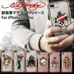 ED HARDY エドハーディ 正規品 デザイン iphone7 iPhone7plus 耐衝撃 TPU クリアケース ストラップホール付 アイフォン7 プラス シンプル
