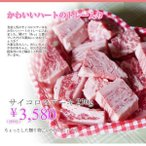 牛肉 サイコロ ステーキ肉 230g ハートトレー入り ブロック 国産 a5 グルメ ギフト 黒毛和牛 A4 肉の日焼肉 セット 焼き肉 バーベキューセット ヤキニク
