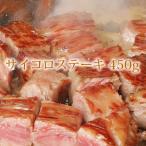 牛肉 サイコロ ステーキ肉 450g ブロック 国産 a5 グルメ ギフト 黒毛和牛 A4 肉の日 焼肉 セット 焼き肉 やきにく バーベキューセット ヤキニク