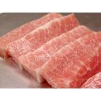 其它 - 豚トロ/トントロ1kg /  国産焼き肉/焼肉/やきにく/BBQ/バーベキュー/ギフト/内祝/誕生日/2015