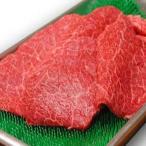 牛肉 モモ 焼肉 200g 赤身 あっさり 黒毛和牛 訳あり 焼肉セット 国産 セット おすすめ 焼き肉 バーベキュー BBQ やきにく バーベキューセット わけあり 肉の日