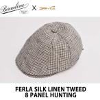 ショッピングイタリア イタリア製 Borsalino (ボルサリーノ) シルク/麻ツィード フェルラ生地使用 8枚はぎ ハンチング つば約7.5cm S〜XL