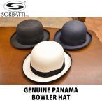 「Sorbatti ソルバッティ」本パナマ、ボーラーハット(山高帽、ダービーハット)(つば約5.5〜6cm、57〜61)
