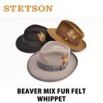 Stetson Whippet ステットソン ホイペット メンズ ビーバーミックスファーフェルト ハット 中折れ帽 つば約6.5cm 57〜61