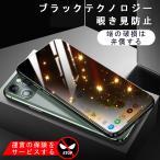 1100円の二枚iPhone11Pro Max 強化ガラスフィルム 360°覗き見防止 iphone11 ガラスフィルム 全面 iPhone X XS ガラスフィルム iPhonexs max フィルム