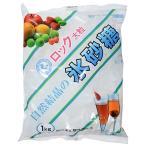氷砂糖(ロック 大粒) / 1kg TOMIZ(富澤商店) 液状・固形の砂糖 その他固形の砂糖