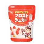 カップ印 フロストシュガー  /  300g TOMIZ(富澤商店) 白い砂糖 その他白い砂糖