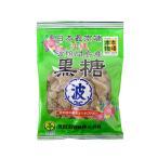 波照間島産 黒糖 / 300g TOMIZ/cuoca(富澤商店)