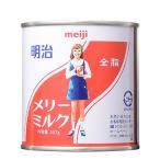 明治 メリーミルク(コンデンスミルク) / 397g TOMIZ(富澤商店) スキムミルク・乳加工品 その他乳加工品