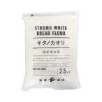 キタノカオリ / 2.5kg TOMIZ(富澤商店) パン用粉(強力粉) 強力小麦粉 国産 強力粉