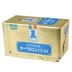 【冷蔵便】リラナチュラル オーベルニュCF40 / 500g TOMIZ/cuoca(富澤商店)