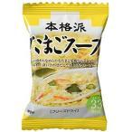 たまごスープ / 1食(8g) TOMIZ(富澤商店) 和食材(加工