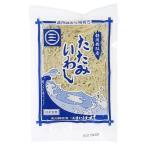 【冷蔵便】静岡産 たたみいわし / 5枚 TOMIZ/cuoca(富澤商店) 和食材(加工食品・調味料) 珍味