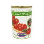 モンテベッロ・有機ダイストマト / 400g TOMIZ/cuoca(富澤商店) イタリアンと洋風食材 トマト