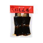 山本のにしん巻 / 2本入 TOMIZ(富澤商店) 和食材(加工食品・調味料) 調味加工品