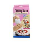 スロウバッグ / 20枚入 TOMIZ(富澤商店) 絞る 絞り袋
