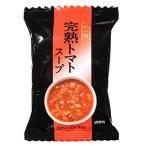 一杯の贅沢 完熟トマトスープ / 1食(10g) TOMIZ(富澤