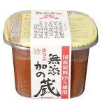 ヤマク 無添加の蔵 赤つぶ / 750g TOMIZ/cuoca(富澤商