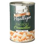 ポジリポ カンネッリーニ(白いんげん豆)水煮 / 400