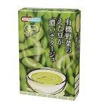 有機野菜のえだ豆が「濃い」ポタージュ / 33g(16.5g×