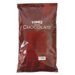 【冷蔵便】クーベルチュールフレーク(エキストラビター) / 1kg TOMIZ(富澤商店) チョコレート ビター
