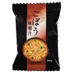 一杯の贅沢 ごぼう味噌汁 / 1食(8.5g) TOMIZ(富澤商