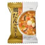 一杯の贅沢 鶏だんごスープ / 1食(9.5g) TOMIZ(富澤商店) 和食材(加工食品・調味料) スープ・雑炊・茶漬け
