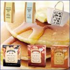 cuoca ミックス粉セット(トートバッグ付)/1セット TOMIZ・cuoca(富澤商店・クオカ)お菓子ミックス パンミックス