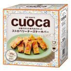 cuoca手づくり ストロベリーチーズケーキバーセット / 1セット バレンタイン  製菓材料セット 手作りセットシリーズ