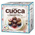 cuoca手づくり ミニDECOカップケーキセット / 1セット バレンタイン  製菓材料セット 手作りセットシリーズ