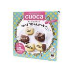 cuoca手づくり 2色のネコちゃんクッキーセット / 1セット バレンタイン  製菓材料セット 手作りセットシリーズ