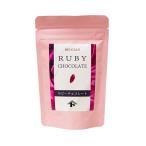ルビーチョコレート / 100g TOMIZ/cuoca(富澤商店)
