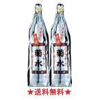 菊水 吟醸 ふなぐち菊水一番しぼり 1.8L