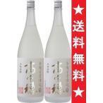 2017年10月2日発売予定 送料無料 高千穂酒造 白麹高千穂 麦 25度 1800mlx2本