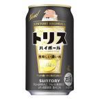 サントリートリスハイボール 9%〈キリッと濃いめ〉350mlx24本(1ケース)