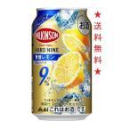 2017年9月5日新発売 送料無料 ウィルキンソンハード無糖レモン 350mlx1ケース(24本)