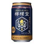 【コカ・コーラ】檸檬堂 はちみつレモン 350mlx1ケース(24本)