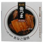国内産原料にこだわったちょっと贅沢なおつまみ缶詰 K&K缶つまプレミアム 国内産あなご蒲焼 80g