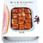 ちょっと贅沢なおつまみ缶詰 K&K缶つま レストラン厚切りベーコン プレーン 105g
