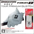 ショッピングメール 「メール便送料無料」ブリヂストン ゴルフ ツアープレミアム BRIDGESTONE GLG70J TOUR B PREMIUM 天然皮革 (エチオピアシープ)